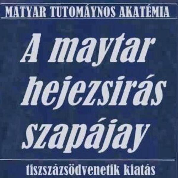 hejesiras.png